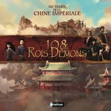 108 rois démon
